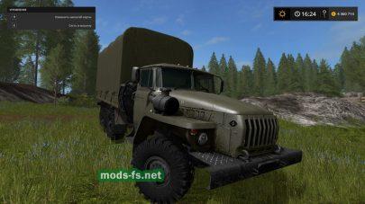 Мод на Урал 4320 для Farming Simulator 2017