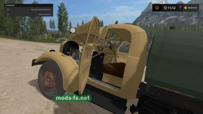 Мод грузовика Зил ТЗ 150