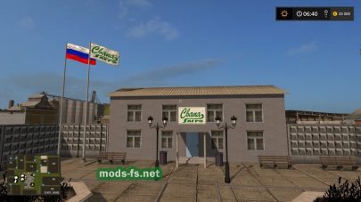 «СВАПА Агро» для Farming Simulator 2017