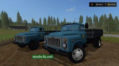 ГАЗ-53 для FS 17