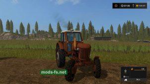 Трактор МТЗ-52 для FS 17