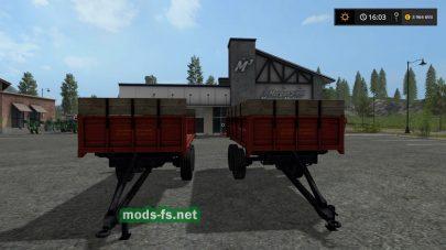ПТУ-7.5 для игры Farming Simulator 2017