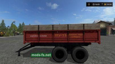USSR PTU 75