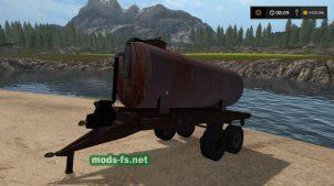 "Мод ""ROU BOCKA"" для Farming Simulator 2017"