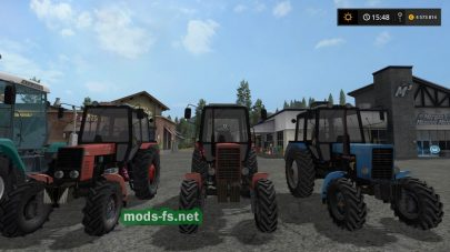 пак МТЗ для Farming Simulator 2017