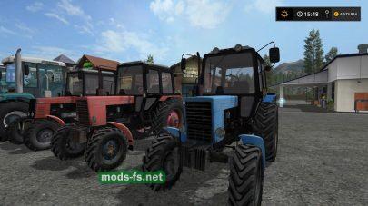 Набор тракторов МТЗ для игры Фермер Симулятор 2017