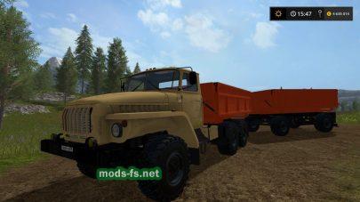 Урал 5557 для FS 17