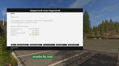 Bank of Hagenstedt v2.2 Rus