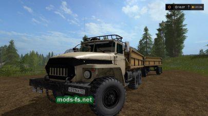 Мод грузовика Урал 5557 с прицепом