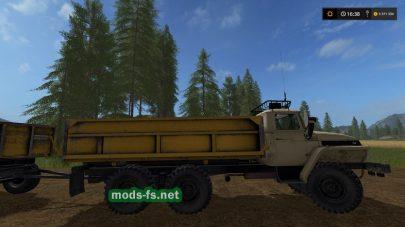 Ural modds FS 17