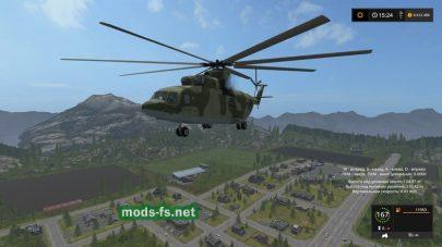 Мод настоящего вертолета для игры FS 17