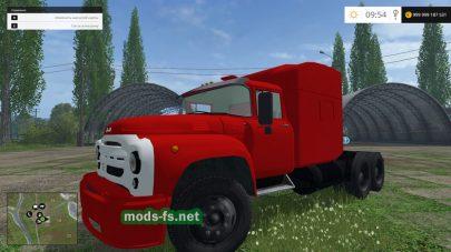 ЗиЛ 130В