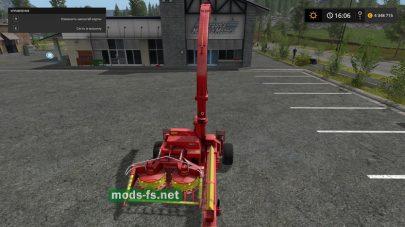Мод измельчителя травы для игры Farming Simulator 2017