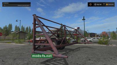 «Волокуша» для Farming Simulator 2017