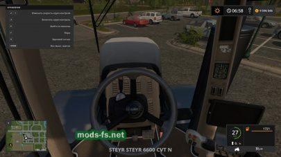 Steyr 6600 CVT mods