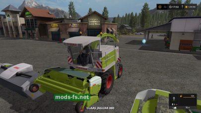 Комбайн Claas для FS 17