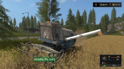 Зерноуборочный комбайн Fortschritt