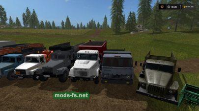 Пак техники для Farming Simulator 2017