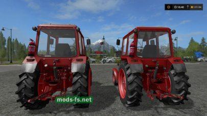 Два МТЗ для FS 17