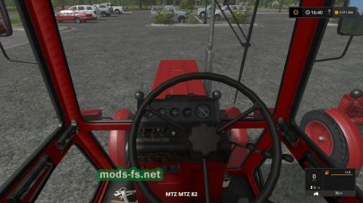 Пак тракторов МТЗ FS 2017