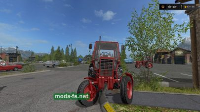 A Pack FS 17