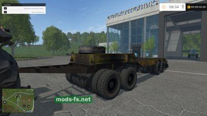 «Трал» для FS 15