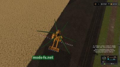 Мод на вертолет для опрыскивания полей