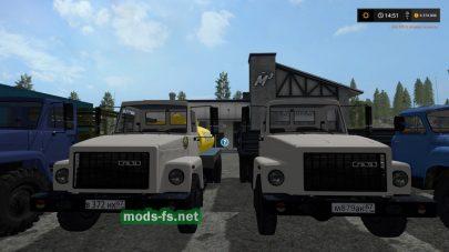 Пак грузовиков ГАЗ для FS 2017