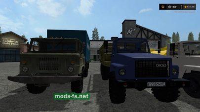 gaz mods FS 17