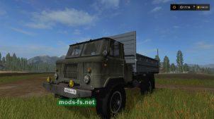 ГАЗ-66 для FS 2017