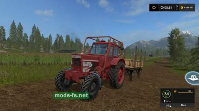 Трактор МТЗ-52 для FS 2017