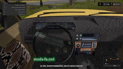 Москвич-2141 для Farming Simulator 2017