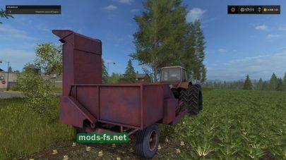 BM-6B HERB для Farming Simulator 2017