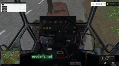 Мод трактора UMZ для FS 17