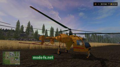 Мод пак вертолетов