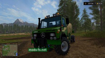 Мод Krone Fortima V1500 для FS 17
