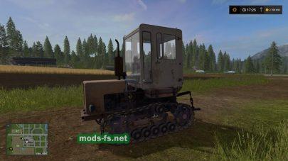 FS17 Moldavan t-70