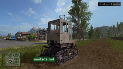 Трактор Moldavan