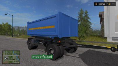 МАЗ-555035 для FS 2017