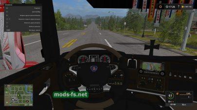 Мод Scania R730