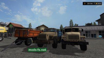 Урал для Farming Simulator 2017
