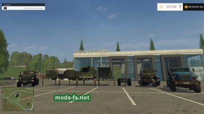 Пак на Урал для Farming Simulator 2015