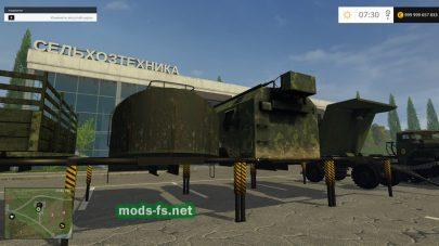 Пак Урал для FS 15