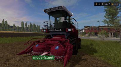КВК-800 FS 17