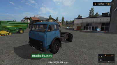 maz-504 FS 17