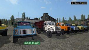Пак ГАЗ для FS 17