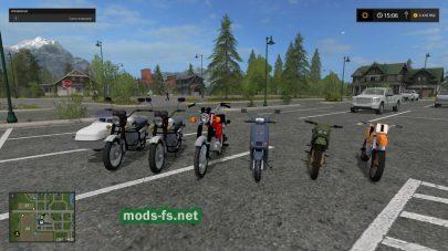 Пак мотоциклов