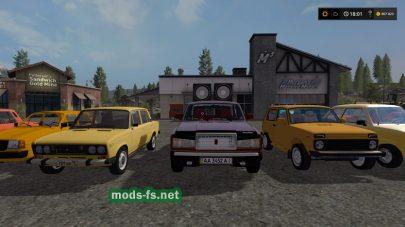Набор автомобилей для FS 17