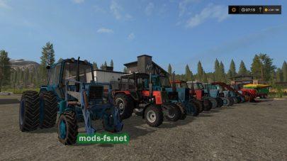 МТЗ для Farming Simulator 2017