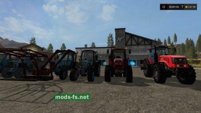 Набор тракторов для FS 2017